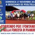 L'Athletic Team Pioltello organizza perdomenica 17 novembre 2013la 8° edizione diCorrendo per i fontanili e nella foresta di pianura, marcia non competitiva, a passo libero, di km 5, 12 e […]