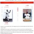 Da settembre, presso la palestra di via Molise, iniziano i corsi di Kung Fu. per informazioni: M° Enzo Cremonesi tel. 347.2335833