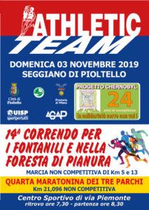 14° Correndo per i fontanili e la foresta di pianura(03/11/2019)