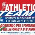 L'Athletic Team Pioltello organizza perdomenica 16 novembre 2014la 9° edizione diCorrendo per i fontanili e nella foresta di pianura, marcia non competitiva, a passo libero, di km 5, 12 e […]
