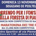 Athletic Team Pioltello organizza perdomenica 13 novembre 2016la 11° edizione diCorrendo per i fontanili e nella foresta di pianura, marcia non competitiva, a passo libero, di km 5, 12 che […]