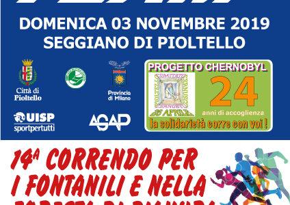 """3 Novembre – Come ogni anno sono andate in scena """"La Correndo per i Fontanili e nella Foresta di Pianura"""" e la Maratonina dei Tre Parchi, nonostante le condizioni atmosferiche […]"""